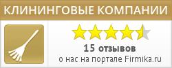 Клининг в Новосибирске.